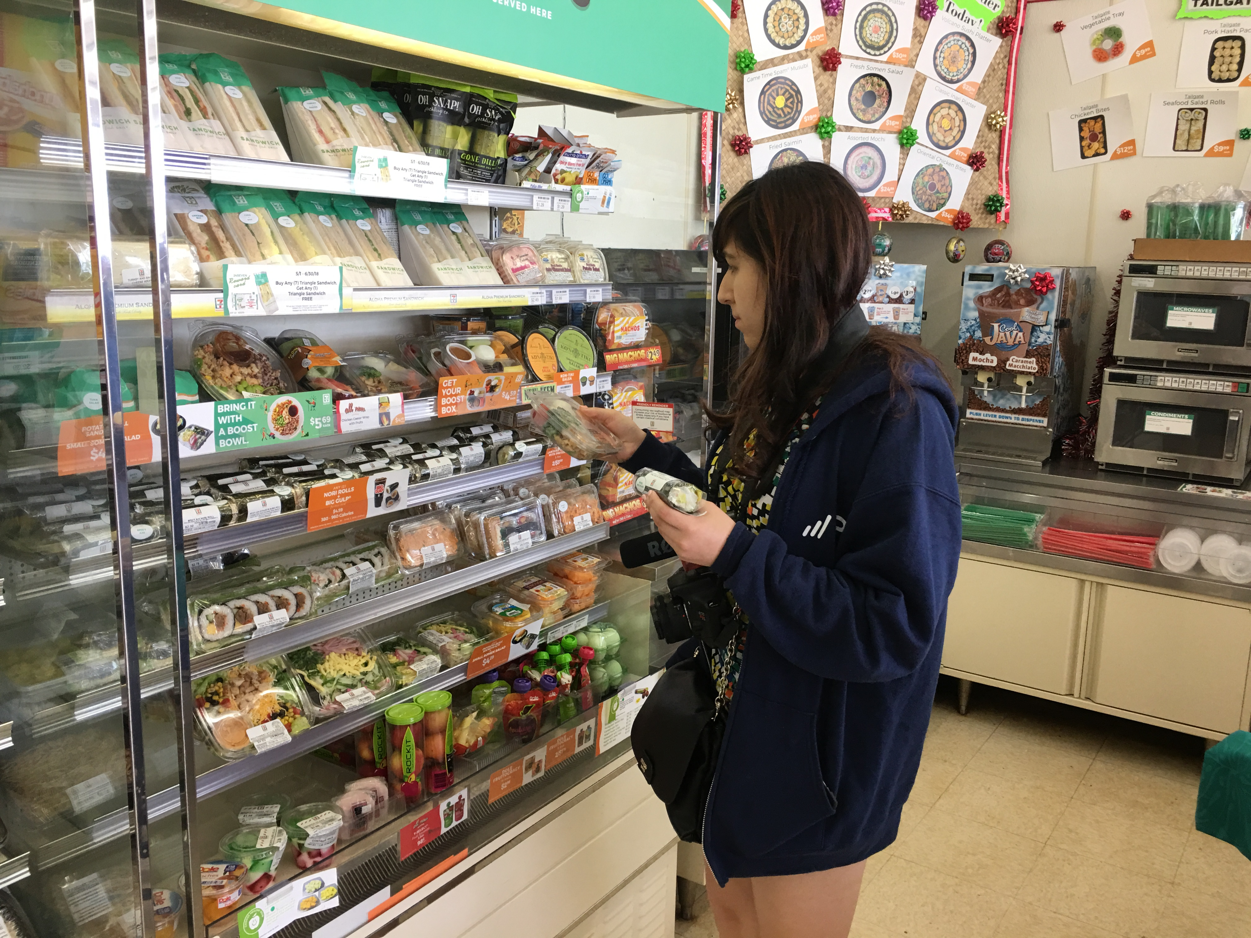 Arianna Etemadieh was blown away by the musubi selection at the Wahiawa 7-11