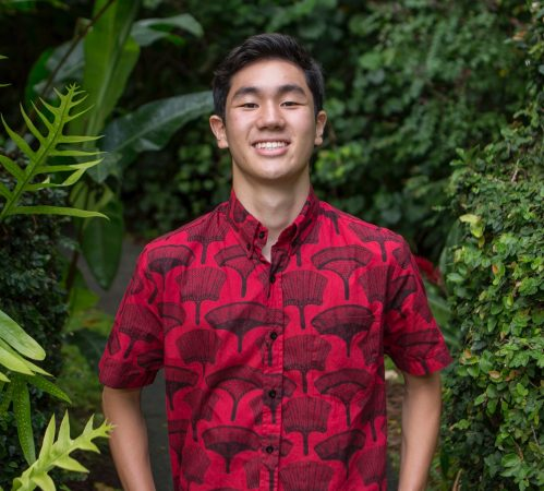 Nick Wong - Paubox Kahikina Scholarship